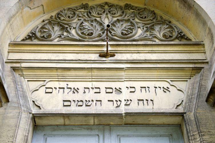 La synagogue de bar le duc lorraine tourisme - Office tourisme bar le duc ...
